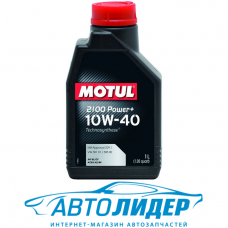 Моторное масло Motul 2100 POWER+ SAE 10W-40 1л