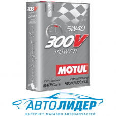 Моторное масло Motul 300V POWER SAE 5W-40 2л