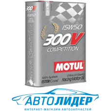 Моторное масло Motul 300V COMPETITION SAE 15W-50 2л