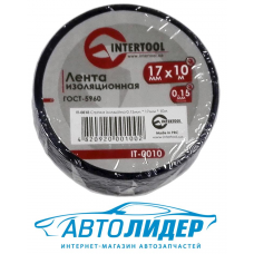 Изолента Intertool IT-0010