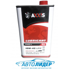 Моторное масло AXXIS Power A 10W-40 LPG (1л)