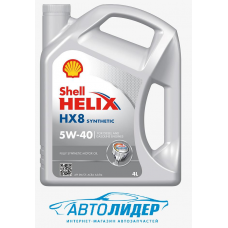 Моторное масло Shell Helix HX8 5W-40 (4л)