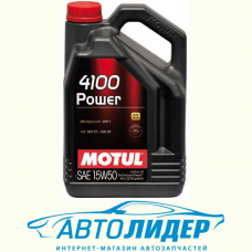 Моторное масло Motul 4100 POWER SAE 15W-50 4л
