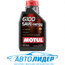 Моторное масло Motul 6100 SAVE-NERGY SAE 5W-30 1л