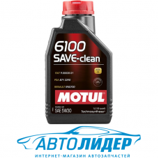 Моторное масло Motul 6100 SAVE-CLEAN 5W-30 1л