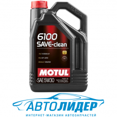Моторное масло Motul 6100 SAVE-CLEAN SAE 5W-30 5л