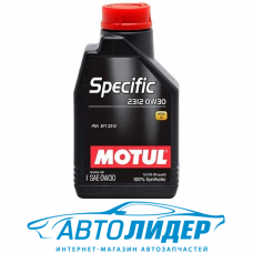 Моторное масло Motul SPECIFIC 2312 SAE 0W-30 1л