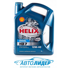 Моторное масло Shell Helix HX7 Diesel 10W-40 (4л)