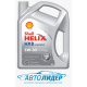 Моторное масло Shell Helix HX8 5W-30 (4л)
