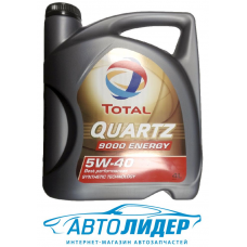 Моторное масло Total Quartz 9000 Energy 5W-40 (4л)