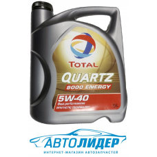 Моторное масло Total Quartz 9000 Energy 5W-40 (5л)