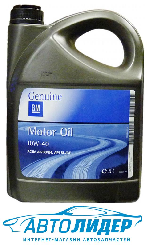 Моторное масло GM Motor Oil Semi Synthetic 10W-40 (5л)