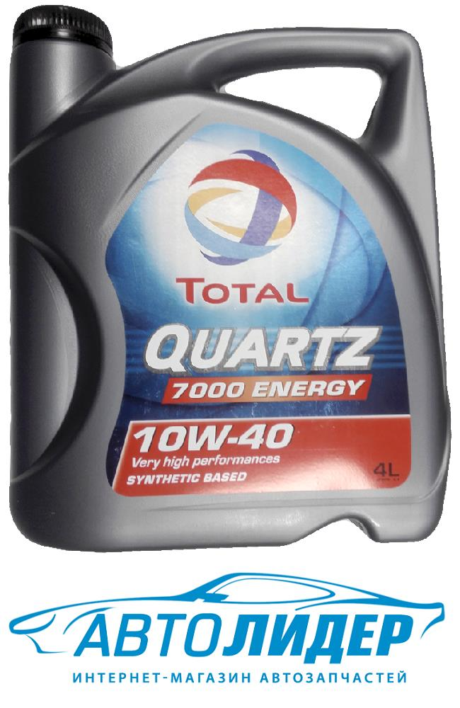 Моторное масло Total Quartz 7000 Energy 10W-40 (4л)