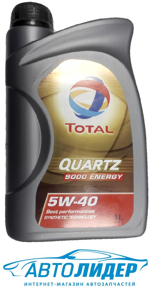 Моторное масло Total Quartz 9000 Energy 5W-40 (1л)